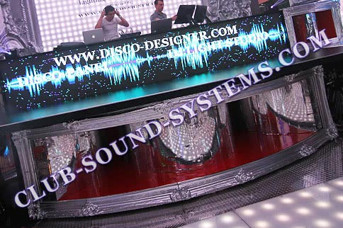 Club Sound System - Mega Bass - Baroque Style
