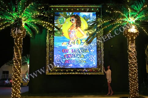 Outdoor Projector Video Screen - custom size