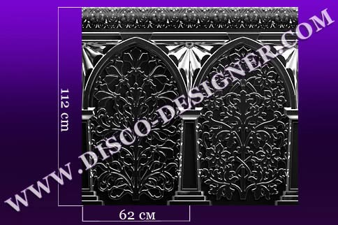 BAR DECOR - Relief ornamental panel