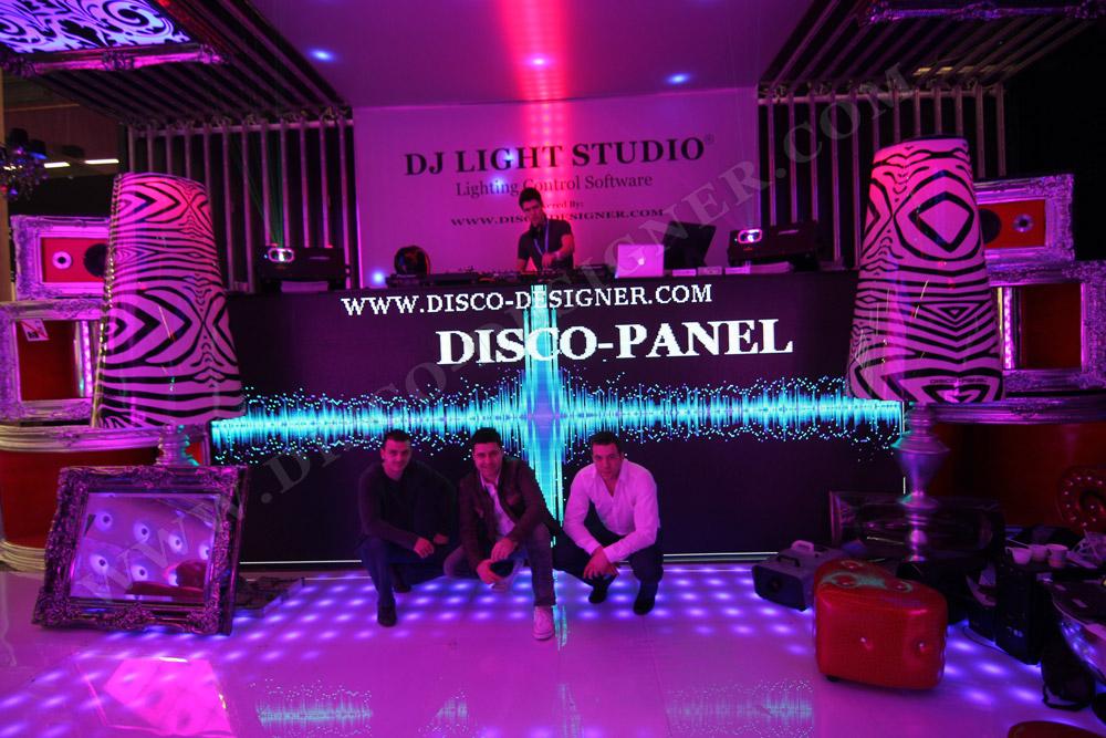 Prolight Sound 2011 Frankfurt Am Main Germany Disco