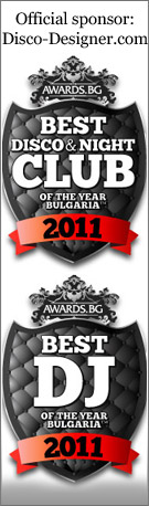 awards.bg