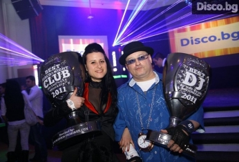 awards-dj