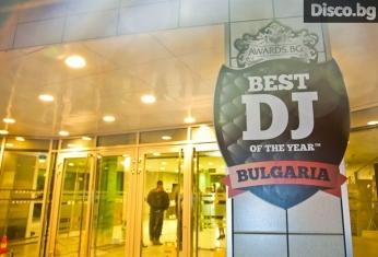 best-gj-logo
