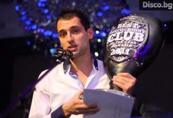 best-nightclub-award