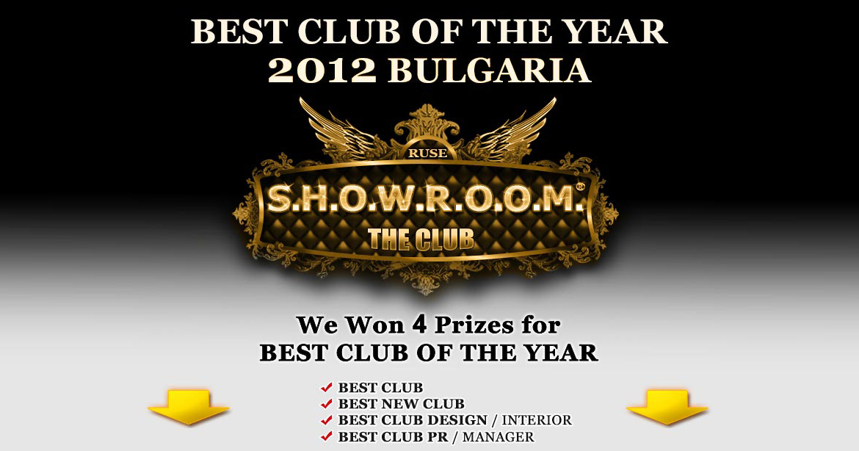 best club awards bulgaria 2012